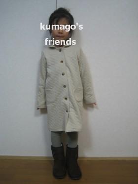 kidsキルトニットコート