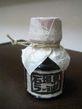 石垣島ラー油