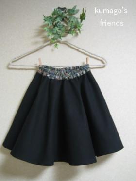 サーキュラースカート黒