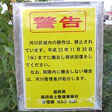 g-muromigawa-4.jpg