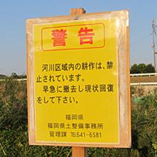 g-muromigawa-7.jpg