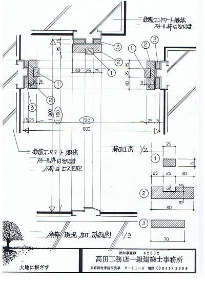 縮小画像 - 013a