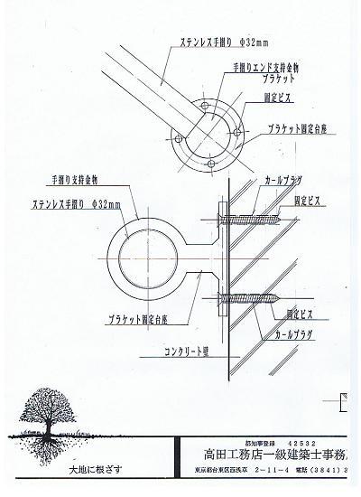 縮小画像 - 024