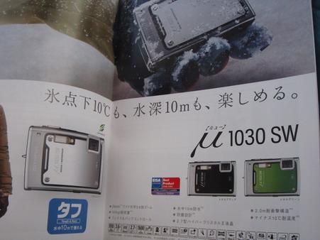 200812010002450.jpg