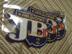 200901230013.jpg