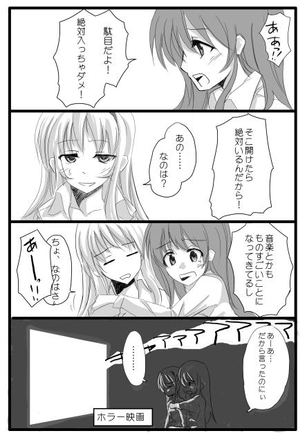 manga20090509 3501dpi