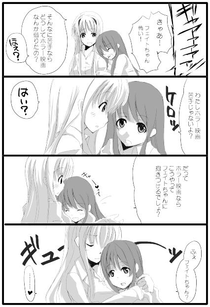 manga20090226 350dpi