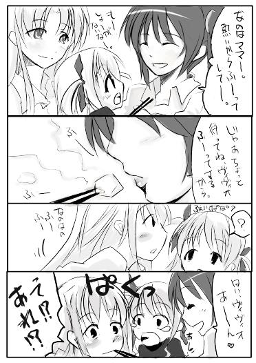 manga20081124.jpg