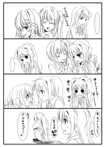 manga20081205line.jpg