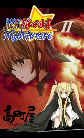 nightmare2.jpg
