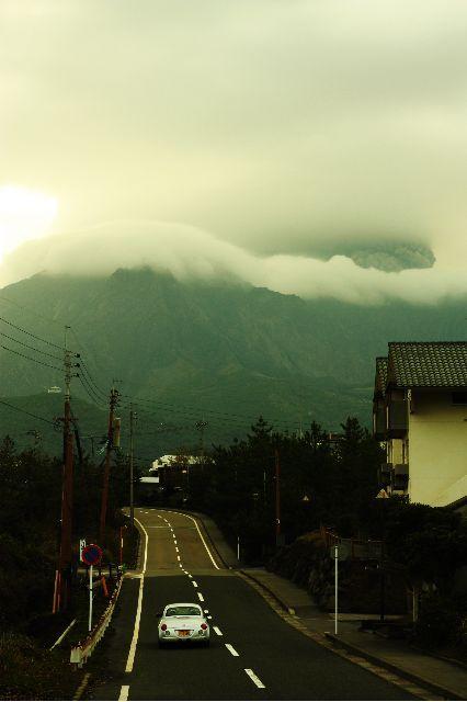 火山と生きる