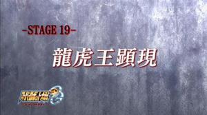 SRW20110208.jpg