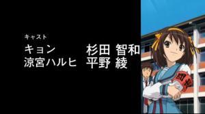 haruhi20090417.jpg