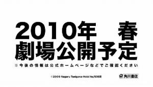 haruhi20091008.jpg