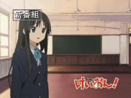 keion20090327.jpg
