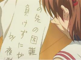 nagisa20090320.jpg