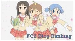 nichijyouFC2.jpg