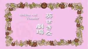 seito20091002.jpg