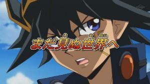 yusei20090930.jpg