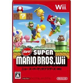 ニュー・スーパーマリオブラザーズ・Wii 2