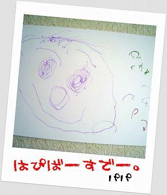 20081005_565241.jpg
