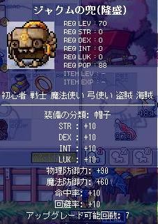 Maple0687.jpg