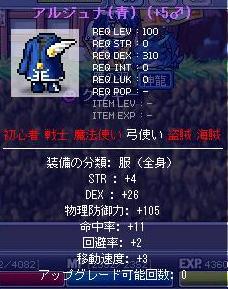 Maple0692.jpg