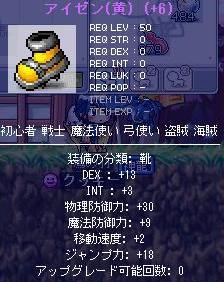 Maple0695.jpg