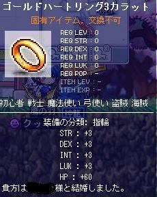 Maple0696.jpg