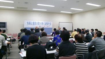 ちばさな研究会 竹村講師   総会