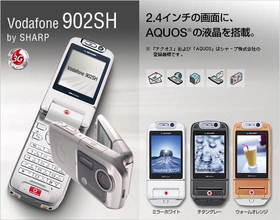 20050105222128.jpg