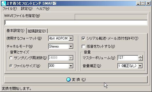 20050113000006.jpg
