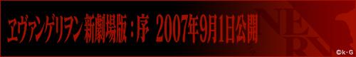 bnr_eva_b01_01.jpg