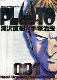 pluto_s.jpg