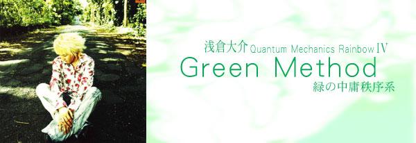 top_green.jpg