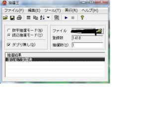 3回目_convert_20110524143359