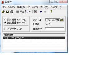 4回目_convert_20110601223333