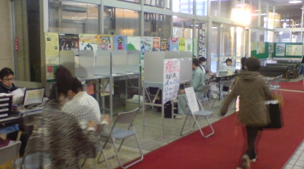 献血(越谷市役所内)