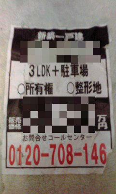 005_copy.jpg
