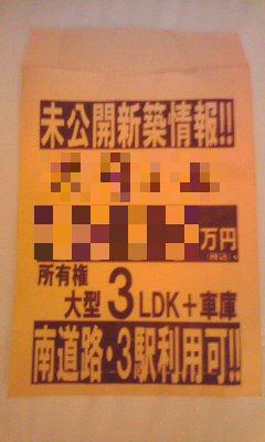 006-1_copy.jpg