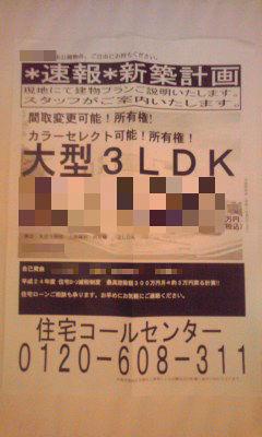007-2_copy.jpg
