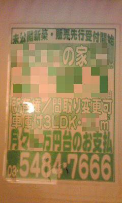 008_copy.jpg