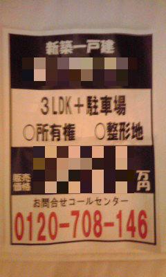 009_copy.jpg