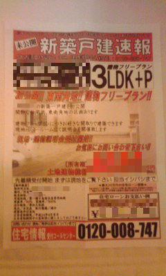 010-2_copy.jpg