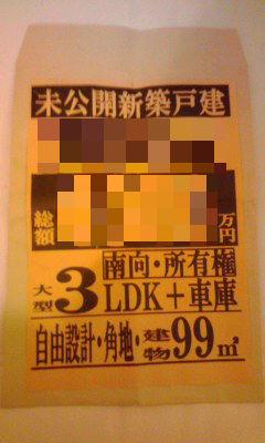 011-1_copy.jpg