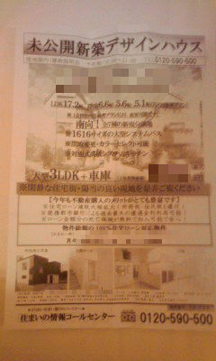 011-2_copy.jpg