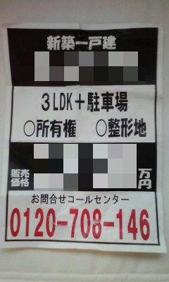 016_copy.jpg