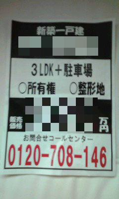 017_copy.jpg