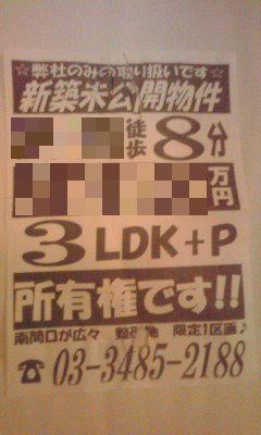 018_copy.jpg