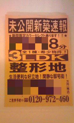 020-1_copy.jpg